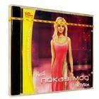 Игра «Barbie: Показ мод», рус. (1CD)