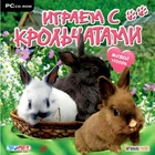 Игра «Живой уголок: Играем с крольчатами», рус. (1CD)