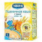 Каша пшеничная с тыквой «Nestle», молочная (250г.)