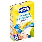 Каша рисовая с яблоком «Nestle», молочная (250г.)
