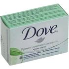 Крем-мыло «Dove» (75г)