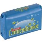 Мыло туалетное «Глицериновое» (90г) Н.К.