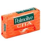 Мыло туалетное «Palmolive» (100г)