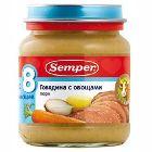 Пюре говядина с овощами «Semper» (135 г.)