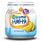 Пюре из бананов «ФрутоНяня» (110 г.)