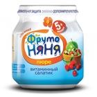 Пюре из яблок,шиповники клюква с сахаром «ФрутоНяня-Витаминный салатик» (112 г.)