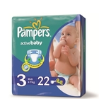 Подгузники «Pampers Active Baby 3» Midi 4-9 кг (22 шт.)