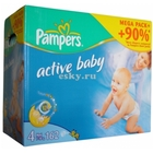 Подгузники «Pampers Active Baby 4» Maxi 7-18 кг (162 шт.)