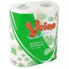 Полотенца бумажные «Linia VEIRO Classic» 2сл (2шт)