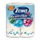 Полотенца бумажные «Zewa» 2сл (2шт)