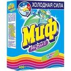 Порошок стиральный «Миф Автомат Свежий цвет» для цвет. белья (400г)