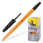 Ручка шариковая «Universal Corvina», чёрный 0,7мм (желтый корпус) Италия