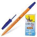 Ручка шариковая «Universal Corvina», синий 0,7мм (желтый корпус) Италия
