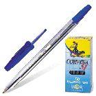 Ручка шариковая «Universal Corvina» (синий)
