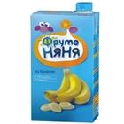 Сок «ФрутоНяня» из бананов с мякотью, (500 мл)