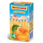 Сок «Малышам» из абрикоса с мякотью, (125 мл)