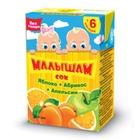 Сок «Малышам» из яблока, абрикоса и апельсина, (200 мл)