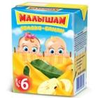 Сок «Малышам» из яблока и банана, (200 мл)