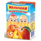 Сок «Малышам», яблоко персик, (200 мл)