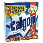Средство для удаления накипи «CALGON» (1,6кг)